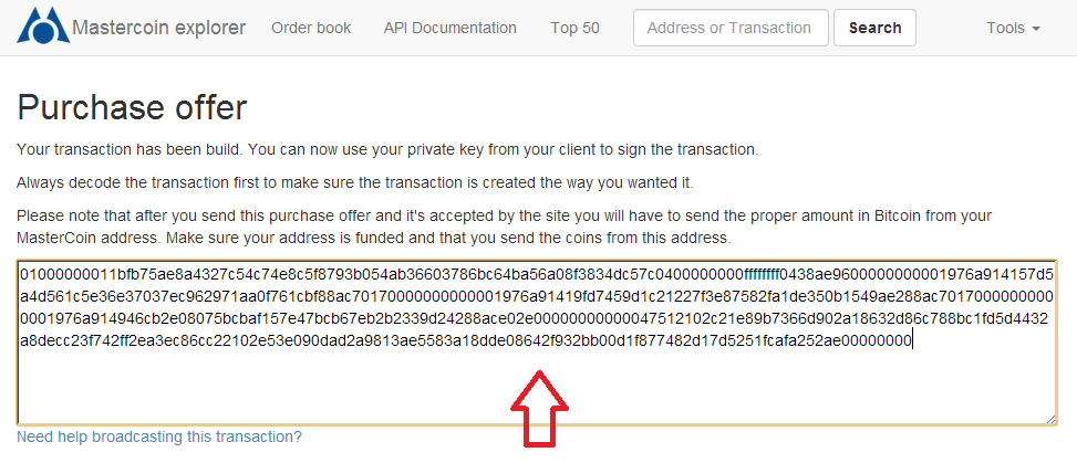 technically how to bitcoin keys work